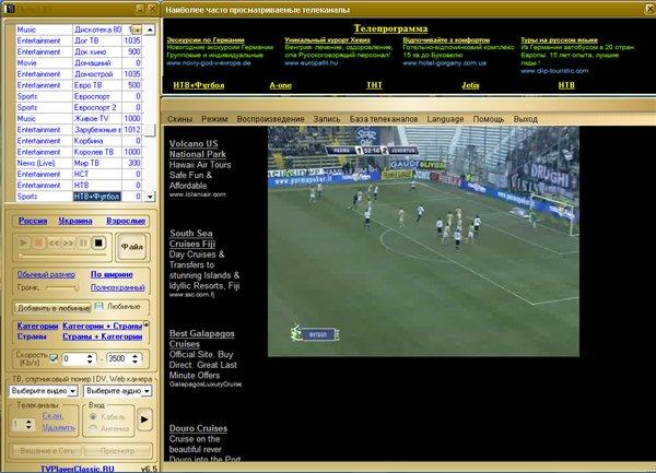 tvplayerclassic2